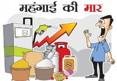 कानपुर : पेट्रोल, गैस व घरेलू उत्पादों में वृद्धि ने मध्यम वर्गीय परिवारों का बिगड़ा बजट