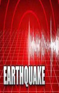 इंडोनेशिया के बाली में भूकंप, 3 लोगों की मौत, 7 घायल
