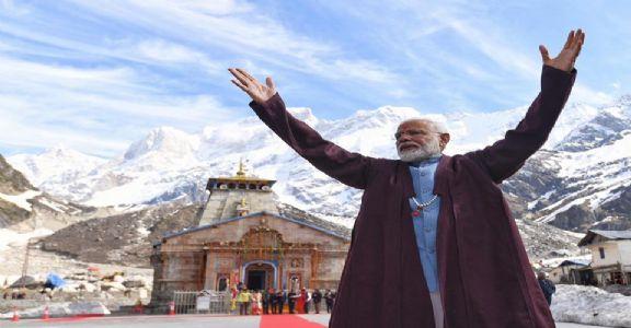 प्रधानमंत्री पांच नवंबर को आएंगे केदारनाथ, बाबा का करेंगे दर्शन