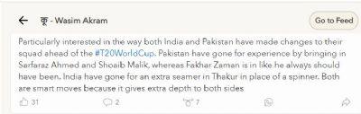 टी-20 विश्व कप के लिए चुनी गई भारत-पाकिस्तान की टीमों में अतिरिक्त गहराई : अकरम