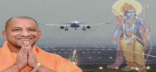 अयोध्या: श्रीराम एयरपोर्ट भूमि अधिग्रहण को पूरा करने में जुटा प्रशासन