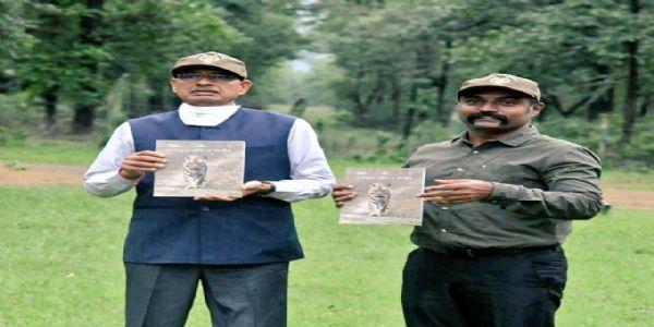 मध्यप्रदेश टाइगर बचाएगा भी और बढ़ाएगा भी : सीएम शिवराज