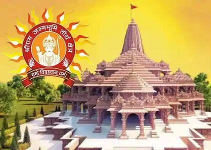 पूजा-अर्चना के साथ शुरू हुआ श्रीराम मंदिर के नींव निर्माण का कार्य