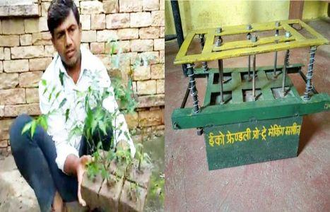 प्लास्टिक थैली मुक्त सुरक्षित पौधा-रोपण मशीन का 'राजपाल' ने किया आविष्कार