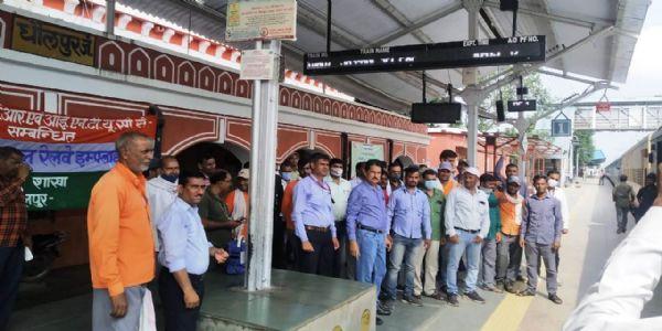 रेल यूनियन ने किया भारत बंद का समर्थन