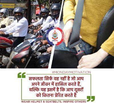 रायपुर : यातायात नियमों का पालन दूसरों को भी नियमों के प्रति जागरूक करता है : रायपुर पुलिस